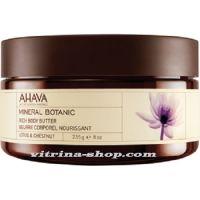 AHAVA Масло для тела лотос/сладкий каштан