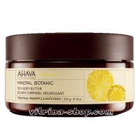 AHAVA Масло для тела Тропический ананас и белый персик, 235 гр.