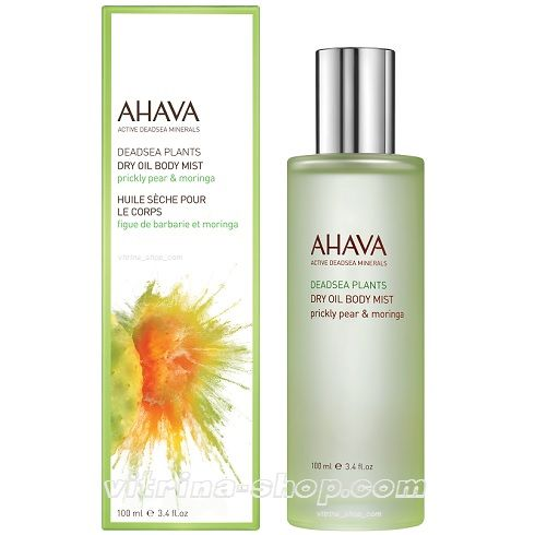 Ahava Сухое масло для тела Опунция и моринга Deadsea Plants, 100 мл.